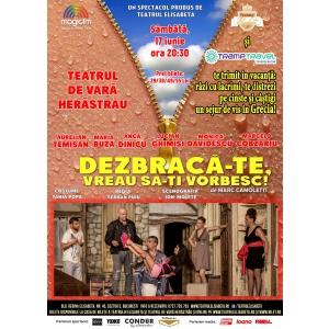 O noua comedia a Teatrului Elisabeta la Gradina de Vara Herastrau devine un nou record national!