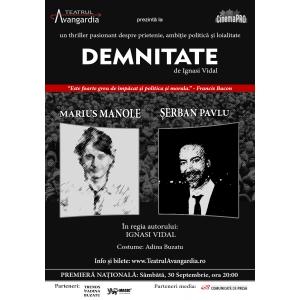 Demnitate - un thriller pasionant despre prietenie, ambitie politica si loialitate