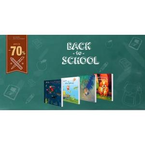 Back to school - reduceri de pana la -70% pe universenciclopedic.ro
