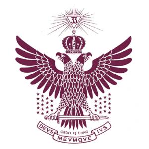 Supremul Consiliu pentru Romania. COMUNICAT SUPREMUL CONSILIU PENTRU ROMÂNIA