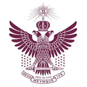 consiliu. COMUNICAT SUPREMUL CONSILIU PENTRU ROMÂNIA