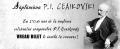 tabara pentru balet. Saptamana Ceaikovski aduce premii de poveste pentru iubitorii de balet!