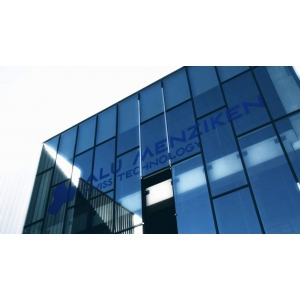 fabrica de aluminiu. Actual-Connect-Grupul-elvetian-Montana-inaugureaza-fabrica-de-aluminiu-Alu-Menziken-in-Satu-Mare-1