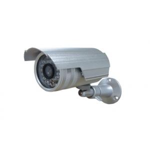 camere supraveghere cu infrarosu