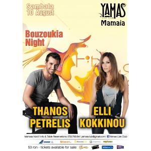 Sambata, 10 august 2013, YAMAS Live Club (Mamaia) va invita la Bouzoukia Nights cu Thanos Petrelis si Elli Kokkinou!