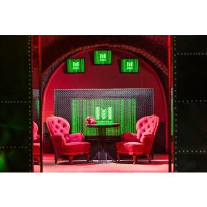 Morpheus PUB își deschide porțile! Vino în lumea Matrix și îți vei îndeplini toate visele!