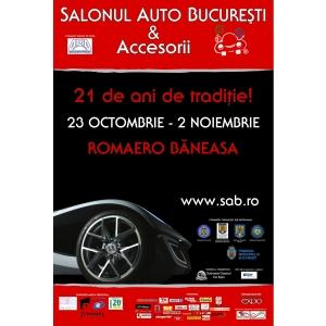 SAB Bucuresti. Numeroase premiere nationale si cele mai recente modele auto venite direct de la Paris va asteapta la Salonul Auto Bucuresti & Accesorii 2014!
