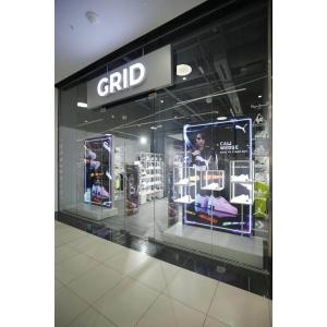 GRID a deschis un nou magazin în Shopping City Râmnicu Vâlcea