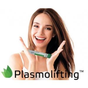 Metoda Plasmolifting poate fi combinată cu fire bioabsorbabile, pentru a elimina inflamaţiile și edemele, ajutând la regenerarea şi stimularea ţesuturilor.
