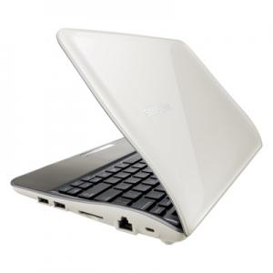 La CG&GC primeşti un netbook Samsung cadou!