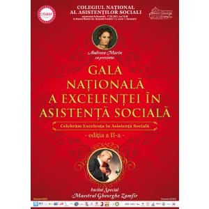 Gala Nationala a Excelentei in Asistenta Sociala