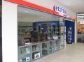 ETA2U Computer Store, acum si in Atrium Center Arad
