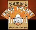 Revelion in stil indian la restaurantul Agra Palace