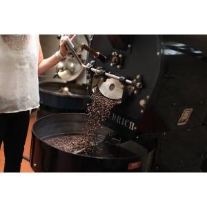 mazo. MAZO - cafea de specialitate