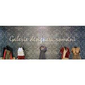 COCOR  Department Store te invita la TREND Fashion Show