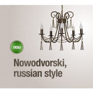 eco style. Lustre Russian style Nowodvorski 2012