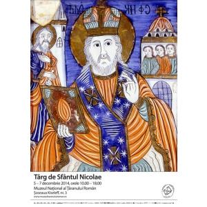 Nicolae Cristache. Targ de Sfantul Nicolae la Muzeul National al Taranului Roman