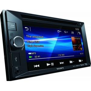 media player. Avantajele unui DVD Player Auto Sony