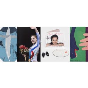 Obiecte donate de Angela Gheorghiu, Andreea Răducan și artiști plastici vor fi licitate online în sprijinul HOSPICE Casa Speranței