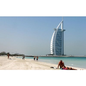 travelmax ro. Travelmax.ro da startul la concurs. In decembrie te trimitem in Dubai!