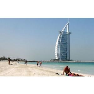 Travelmax.ro da startul la concurs. In decembrie te trimitem in Dubai!
