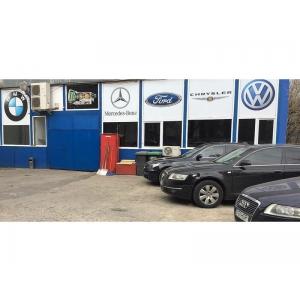 Unitate de service auto specializata in reparatiile cutiilor automate de viteze