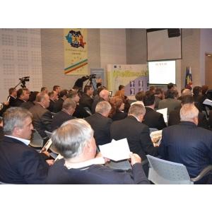 ADDS. Conferința oficială de lansare a Rețelei RuralDESK