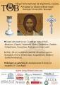 artizanat. Târgul Internaţional de Veştminte, Icoane, Artizanat şi Obiecte Bisericeşti