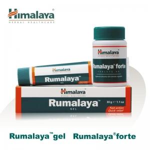 reumatism. Rumalaya Gel si Forte - inving durerea si redau mobilitatea!