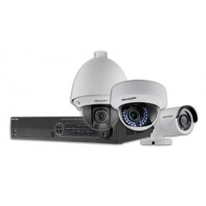 Pentru a te simti in siguranta oricand, ai incredere in cele mai eficiente sisteme supraveghere video