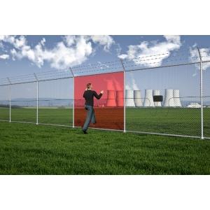 Siguranta atinge un nou nivel cu un sistem detectie perimetrala modern