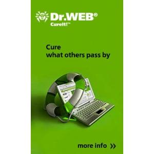 """SMS trojan. Doctor Web - proiect de educare in vederea combaterii virusilor """"banking Trojan"""""""
