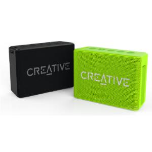 Lansarea Creative Muvo 1c: Boxele puternice, cu  Bluetooth®, rezistente la stropire, oferă o valoare inegalabilă