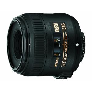 diafragma. AF-S DX Micro NIKKOR 40mm f/2.8G