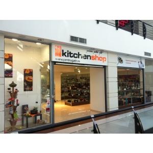 oale.  Sărbătorile vin mai devreme cu KitchenShop
