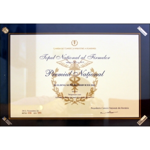 """premiul national. BSS DISTINSA CU """"PREMIUL NATIONAL""""  DE CATRE CAMERA DE COMERT SI INDUSTRIE A ROMANIEI."""