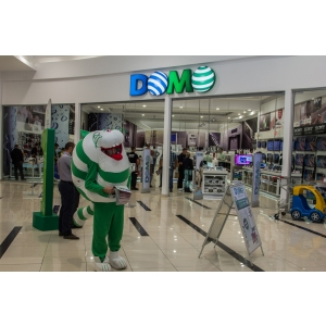 ploiesti shopping city. DOMO Ploiesti Shopping City – un nou concept de magazin
