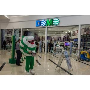 DOMO Ploiesti Shopping City – un nou concept de magazin