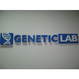 EGFR. PREMIERA IN ROMANIA - GENETIC LAB introduce genotiparea IL28B si detectia mutatiilor genei EGFR