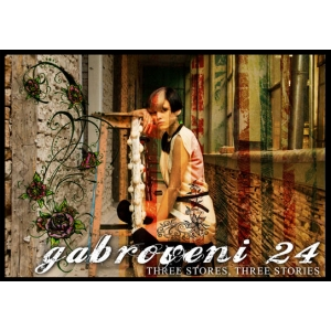 Gabroveni 24. Three stores. Three stories.