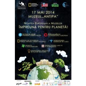 """museumselfie. """"Împreună pentru planetă"""", la Muzeul """"Antipa"""". Pe 17 Mai, cu ocazia celei de-a 10-a edţii a Nopţii Europene a Muzeelor"""