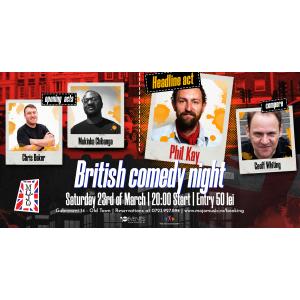 British Comedy Night @ Mojo