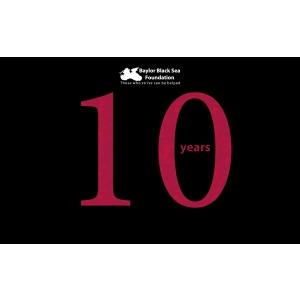 HIV. 10 ani de servicii de excelenta in domeniul infectiei cu HIV in Constanta