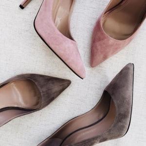 proiecte speciale. Pantofii  care ne fac sa ne simtim speciale