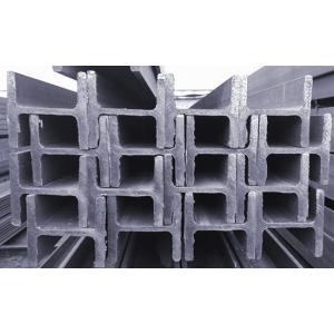 Structura metalica din europrofile HEB