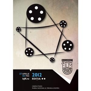 Conferinta de presa - FESTIVALUL FILMULUI EVREIESC BUCURESTI 2012, insotita de proiectia filmului The Rescuers, in prezenta regizorului