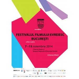 Incepe Festivalul Filmului Evreiesc Bucuresti