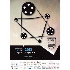 Start la a doua editie a  FESTIVALULUI FILMULUI EVREIESC BUCURESTI - 27 aprilie – 3 mai, Cinema Studio si Muzeul National al Taranului Roman