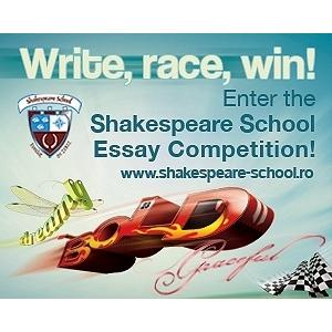 concurs es. Invitatie la festivitatea de premiere Shakespeare School Essay Competition 2011