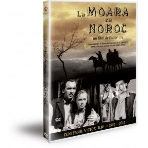 moara. DVD